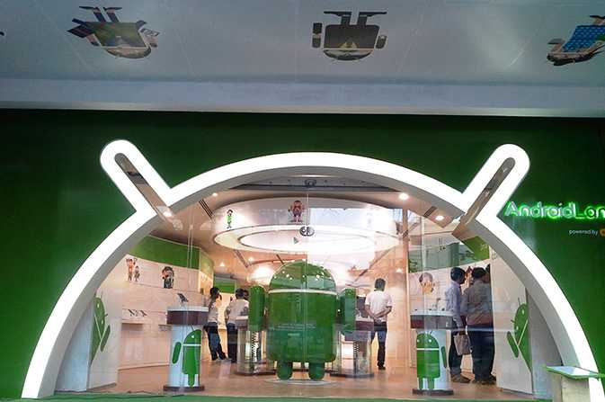 Google Android Land